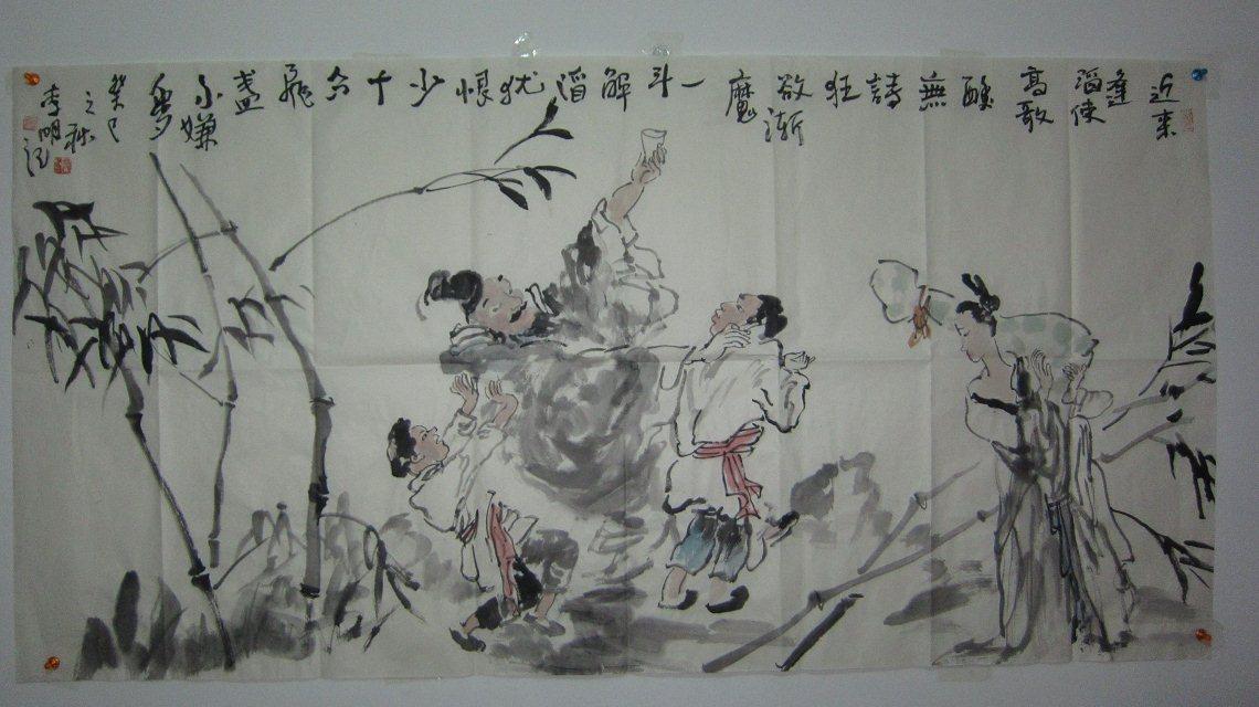 孟姜女古筝曲曲谱李明